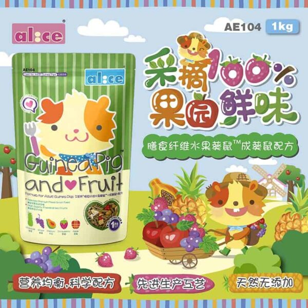 Toko Kelinci Bakpao Rabbit Alice AE104 Adult Guinea Pig and Fruit 1kg