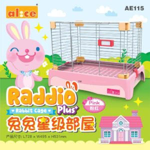 Toko Kelinci Bakpao Rabbit Alice AE115 Raddio Plus+ Rabbit Cage Pink