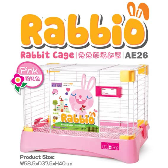 Alice AE26 Raddio Extra Rabbit Cage Medium Pink