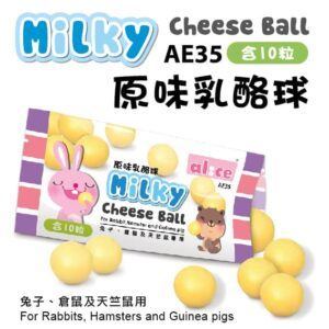 Toko Kelinci Bakpao Rabbit Alice AE35 Milky Cheese Ball