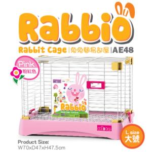 Alice AE48 Raddio Extra Rabbit Cage Large Pink
