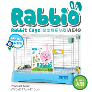 Toko Kelinci Bakpao Rabbit Alice AE49 Raddio Extra Rabbit Cage Large Blue