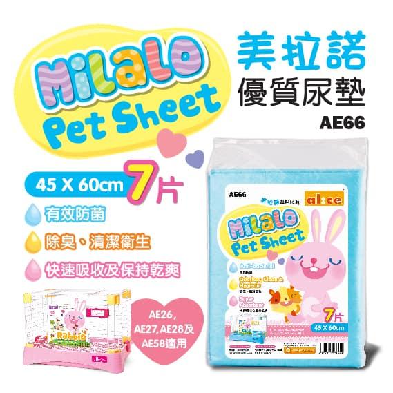 Alice AE66 Milalo Pet Sheet 7pcs