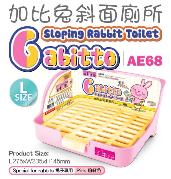 Alice AE68 Gabitto Sloping Rabbit Toilet Large Pink