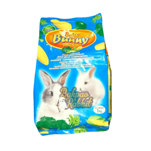 Toko Kelinci Bakpao Rabbit Briter Bunny Rabbit Food Broccoli 1kg