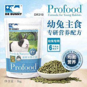 Toko Kelinci Bakpao Rabbit Dr Bunny DR310 Profood Formula For Young Rabbits 1kg