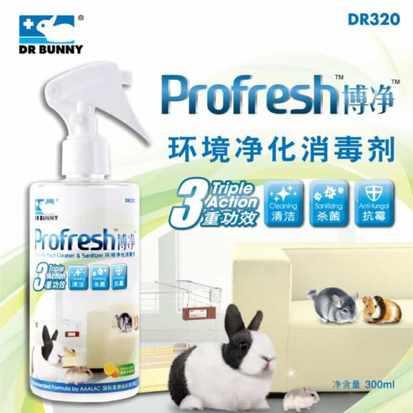 Toko Kelinci Bakpao Rabbit Dr Bunny DR320 Profresh Multi-Surface Cleaner & Sanitizer 300ml