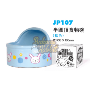 Jolly JP107 Dome Feeding Bowl Blue