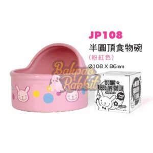 Toko Kelinci Bakpao Rabbit Jolly JP108 Dome Feeding Bowl Pink