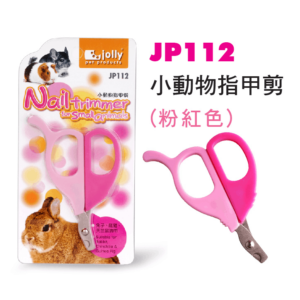 Toko Kelinci Bakpao Rabbit Jolly JP112 Nail Trimmer for Small Animals Pink