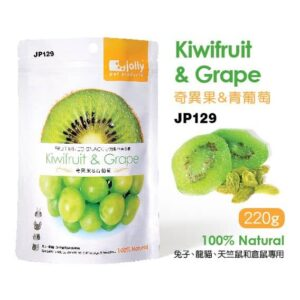 Toko Kelinci Bakpao Rabbit Jolly JP129 Xtra Bite Kiwifruit & Grape 220g
