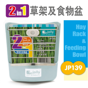 Jolly JP139 2 in 1 Hay Rack & Feeding Bowl Blue
