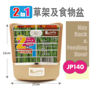 Jolly JP140 2 in 1 Hay Rack & Feeding Bowl Brown