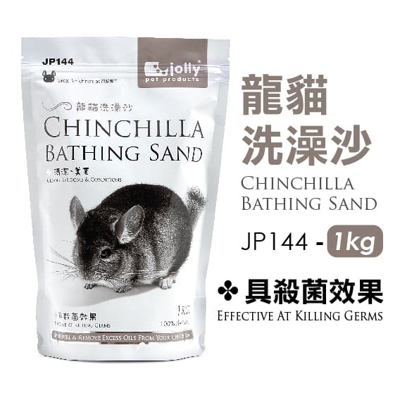 Toko Kelinci Bakpao Rabbit Jolly JP144 Chinchilla Bathing Sand 1kg