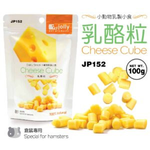 Toko Kelinci Bakpao Rabbit Jolly JP152 Xtra Bite Cheese Cube 100g