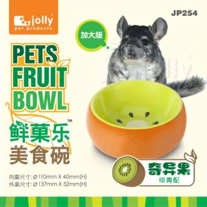 Jolly JP254 Pets Fruit Bowl Kiwi