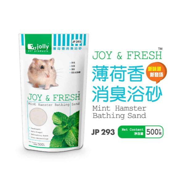 Jolly JP293 Joy & Fresh Mint Hamster Bathing Sand 500g