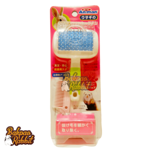 Toko Kelinci Bakpao Rabbit MiniAniman Slicker Brush For Rabbit