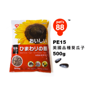Toko Kelinci Bakpao Rabbit Pet's 88 American Type Sunflower Seeds