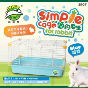 Toko Kelinci Bakpao Rabbit Super Rabbit SR07 Simple Cage For Rabbit Blue