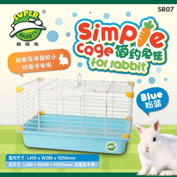 Toko Kelinci Bakpao Rabbit Super Rabbit SR07 Simple Cage For Rabbit Blue