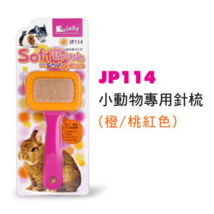Toko Kelinci Bakpao Rabbit Jolly JP114 Soft Brush for Small Animals Orange + Pink